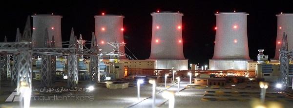ماکت نیروگاه برق