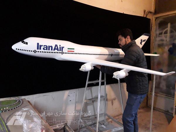 ماکت سازی هواپیما
